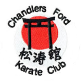 Chandlers Ford Karate Club Logo